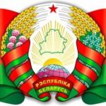 Какой открыть бизнес в Беларуси. Идеи бизнеса для Беларуси.