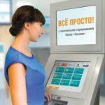 Платёжные терминалы как бизнес и как на этом заработать