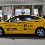 Сколько можно зарабатывать в такси в России