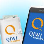 Как заработать деньги на Киви (Qiwi) кошелек