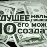 Какой бизнес открыть за 300000 рублей