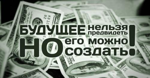 Создание сайтов от 300000 рублей хостинг конструктор сайтов