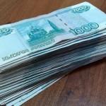 Как получить субсидию малому бизнесу от государства