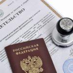 Как самостоятельно зарегистрировать ИП в России