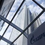 Как и где купить акции Газпрома