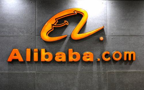 Логотип интернет магазина Алибаба