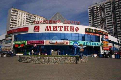 Торговый центр Митино