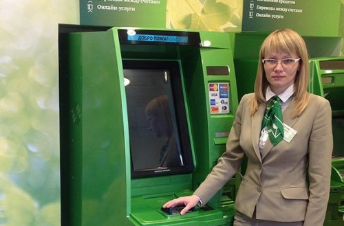 Зелёный банкомат Сбербанка
