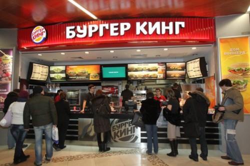 Кассы ресторана Бургер Кинг