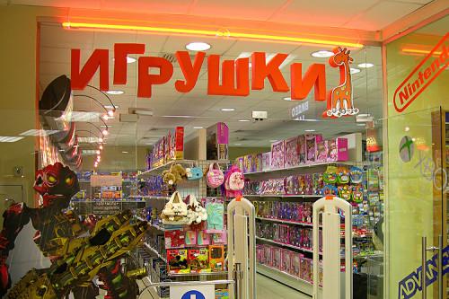Вход в магазин детских игрушек
