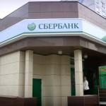 Самый выгодный вклад в рублях в Москве сегодня