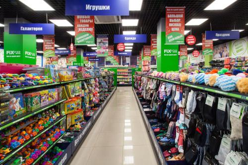 Торговый зал магазина Фикс Прайс
