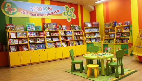 как начать бизнес детский магазин