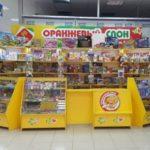 Франшиза детских товаров «Оранжевый слон»