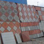 Как открыть производство тротуарной плитки