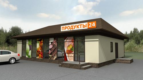 Здание магазина продуктов