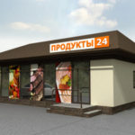 Как построить магазин 50 кв. м. на своём участке: необходимая документация и разрешения + расчёты строительства