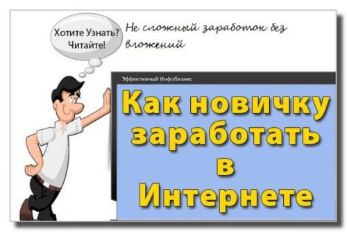 Слиток - Коллекционирование - OLXua