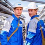Как найти работу на севере в Газпроме