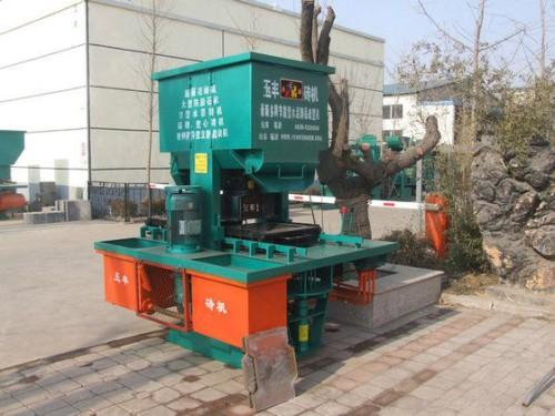 Мини завод по производству кирпича - Yufeng DMYF500