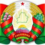 Бизнес с нуля в Беларуси: актуальные, выгодные идеи