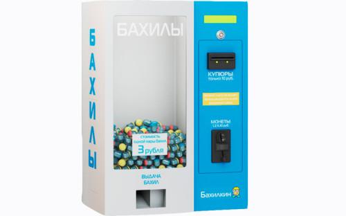 Вендинговый автомат по продаже бахил