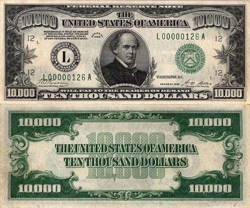 Купюра номиналом в 10000 долларов
