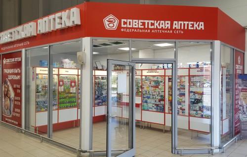 Вход в павильон Советской Аптеки
