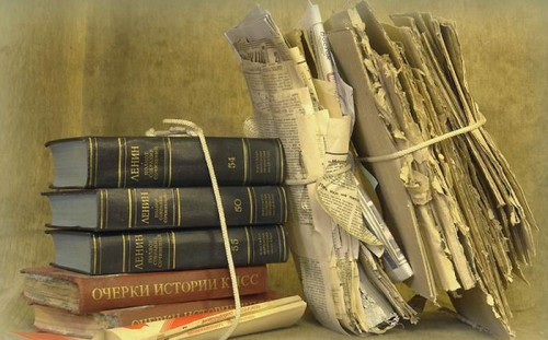 Старые книги и макулатура