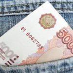 Как можно заработать 5000 рублей за день