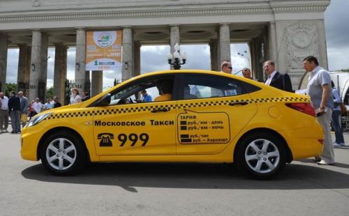 Желтое такси стоит в центре Москвы