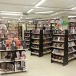 Готовый пример бизнес-плана книжного магазина с расчетами
