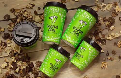 Стаканчики с кофе от франшизы Бодрый день