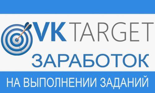 Логотип ВКтаргет и надпись - заработок на выполнении заданий
